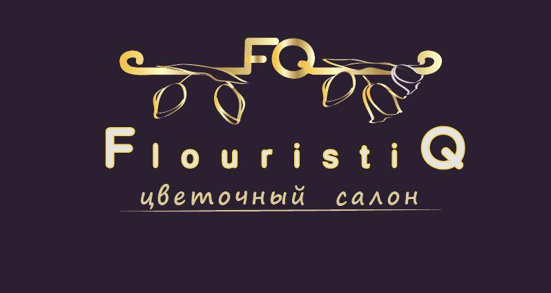 Логотип и фирм. стиль цветочного салона - дизайнер yana444