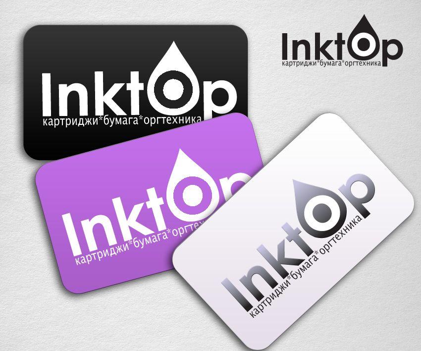 Логотип и фирм.стиль для магазина картриджей - дизайнер Julia_Design