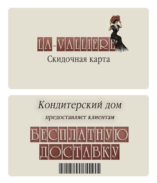 Логотип - Кондитерский дом - дизайнер Emansi_fresh