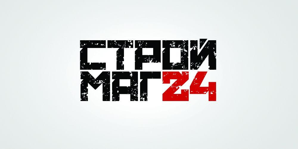 Лого и фирм стиль для Строймаг24 - дизайнер Andrey_26