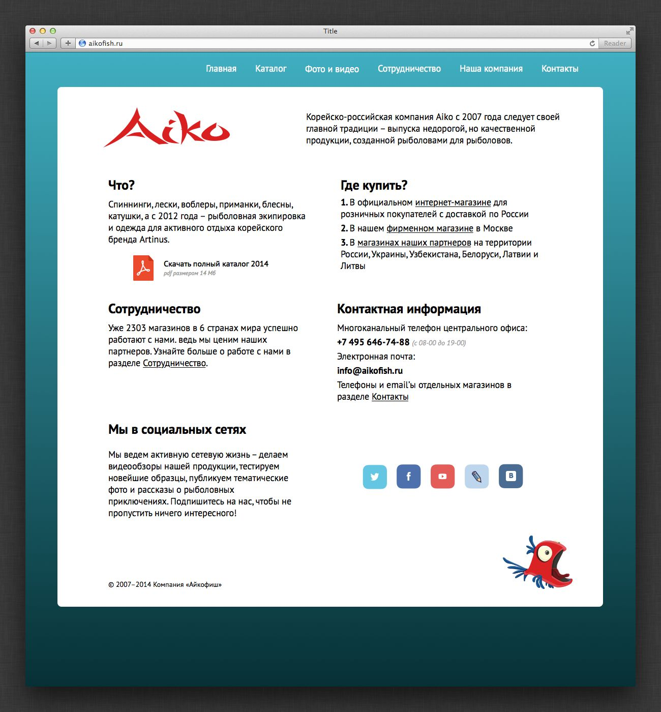 Редизайн сайта - дизайнер CRL
