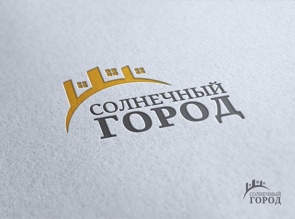 Логотип для солнечного города - дизайнер RealityOne