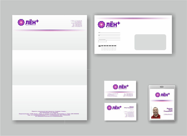 Логотип интернет-магазина ЛенПлюс - дизайнер GAMAIUN