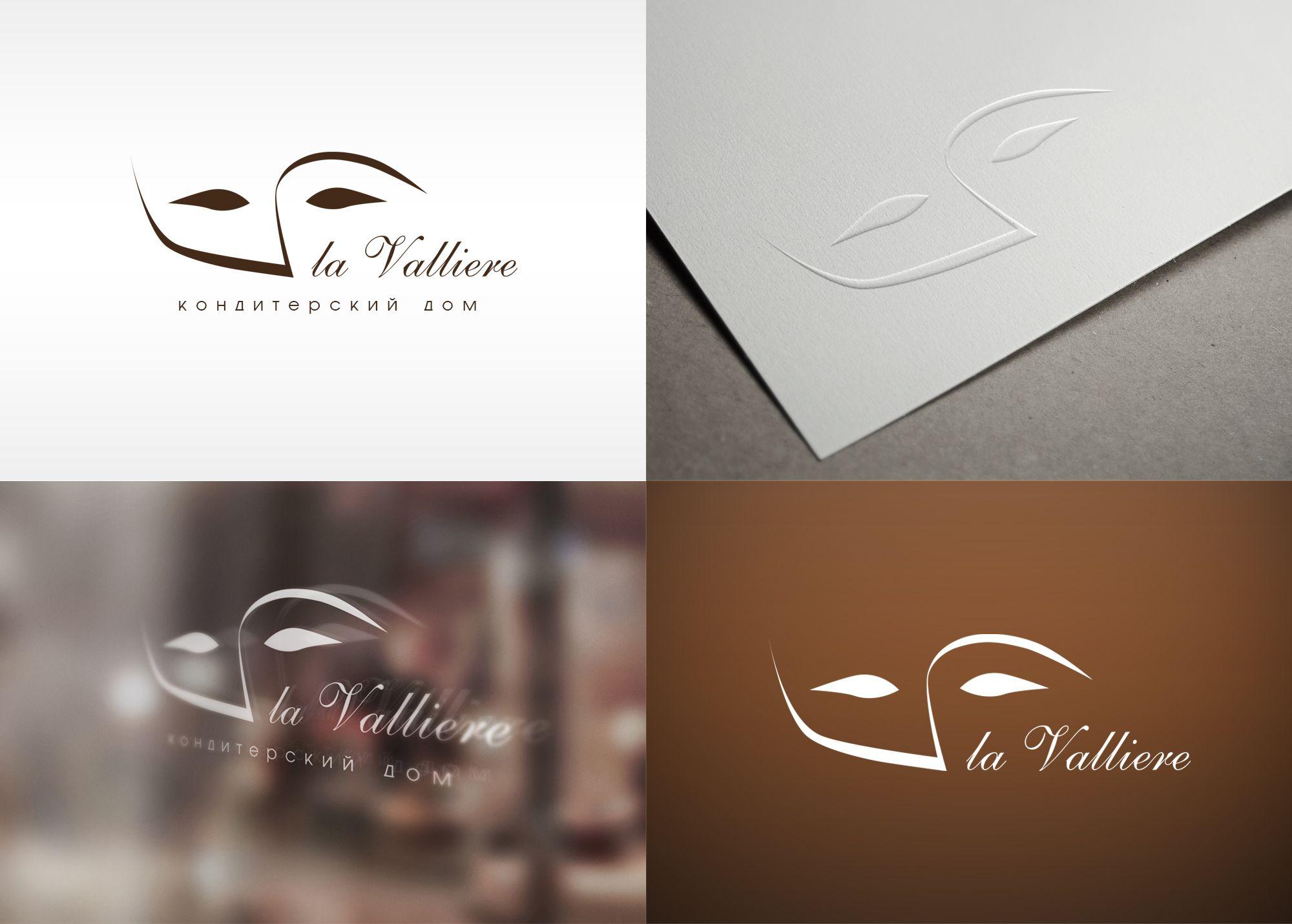 Логотип - Кондитерский дом - дизайнер lyalyushkin