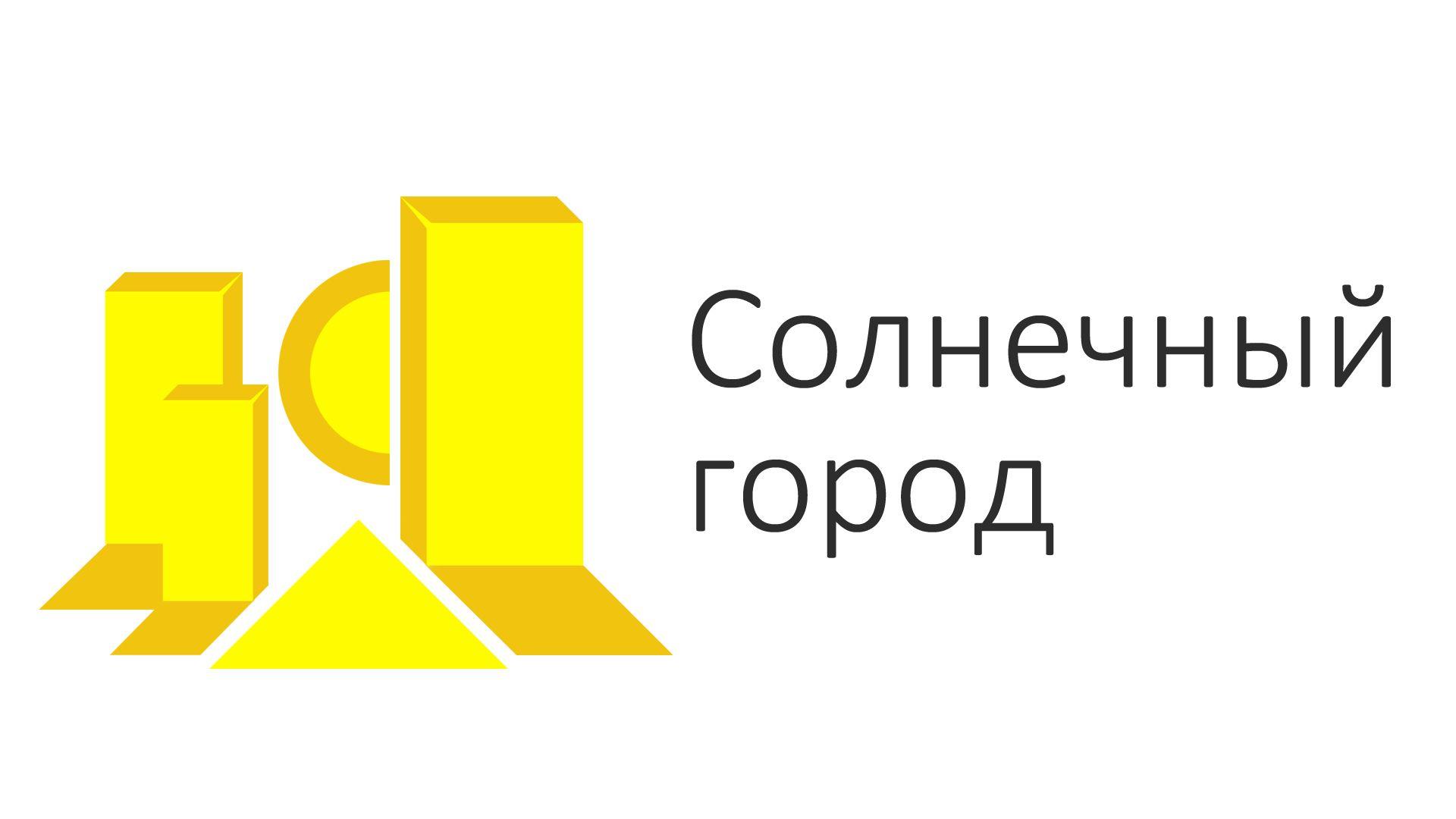 Логотип для солнечного города - дизайнер VikMus