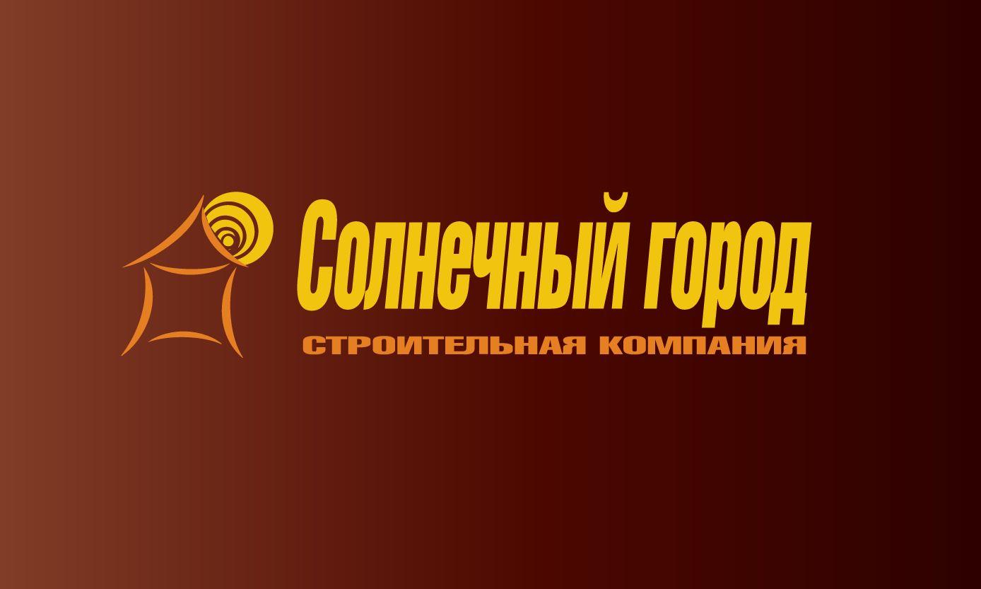 Логотип для солнечного города - дизайнер splinter