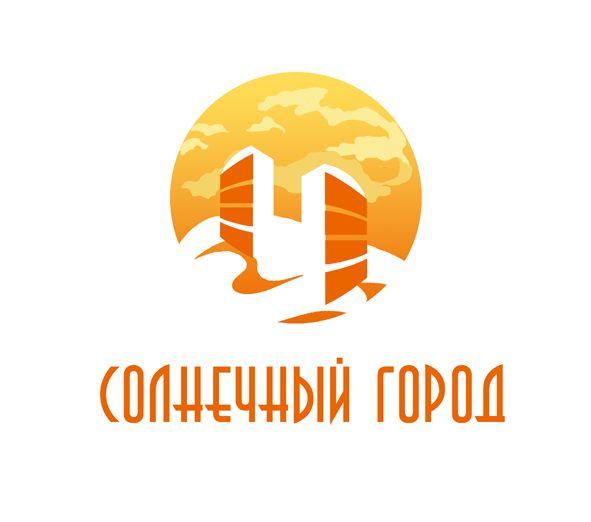 Логотип для солнечного города - дизайнер art-valeri