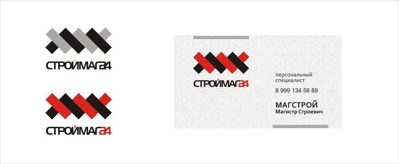Лого и фирм стиль для Строймаг24 - дизайнер arank