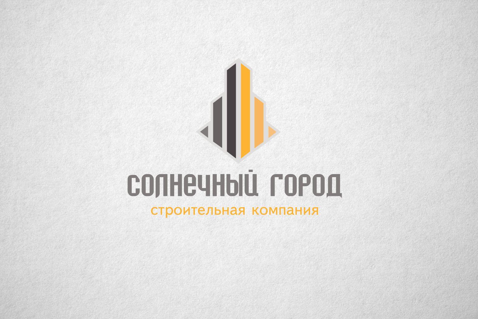 Логотип для солнечного города - дизайнер funkielevis