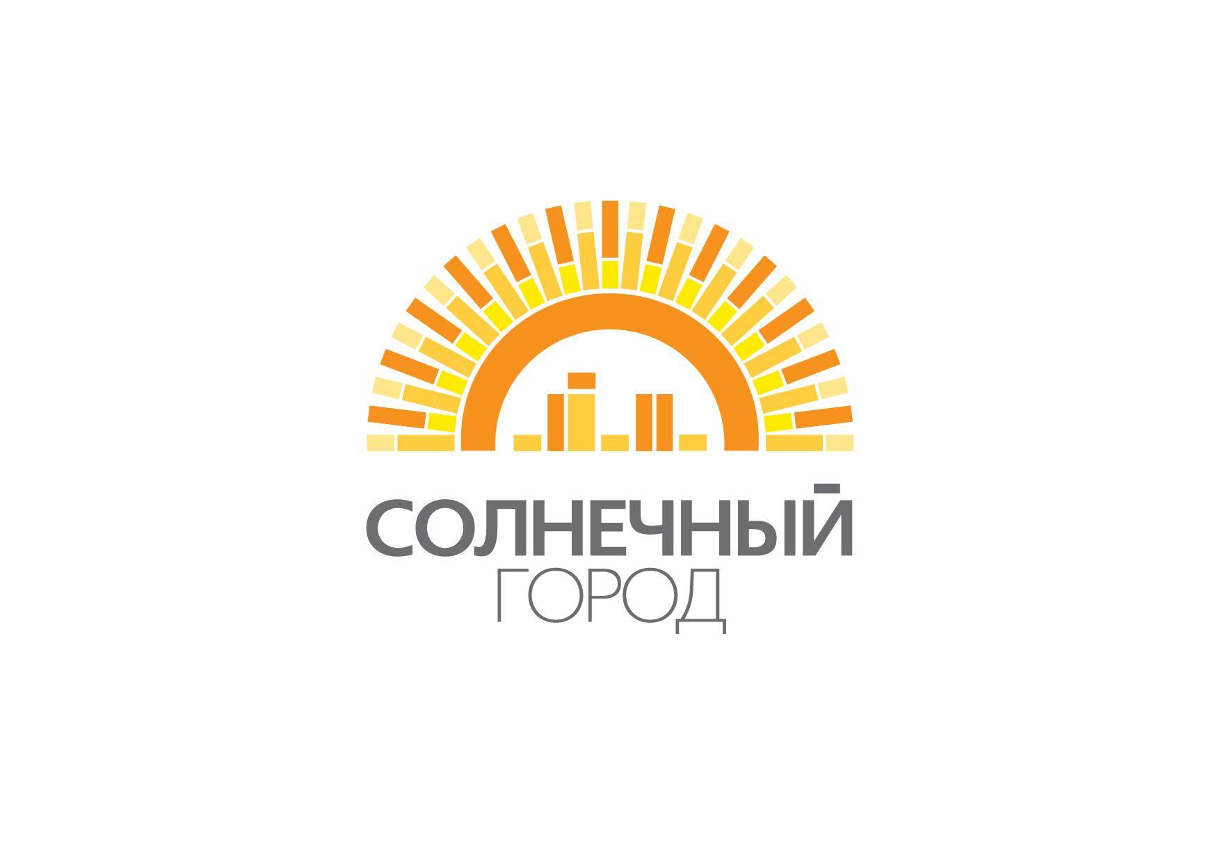 Логотип для солнечного города - дизайнер igor_kireyev