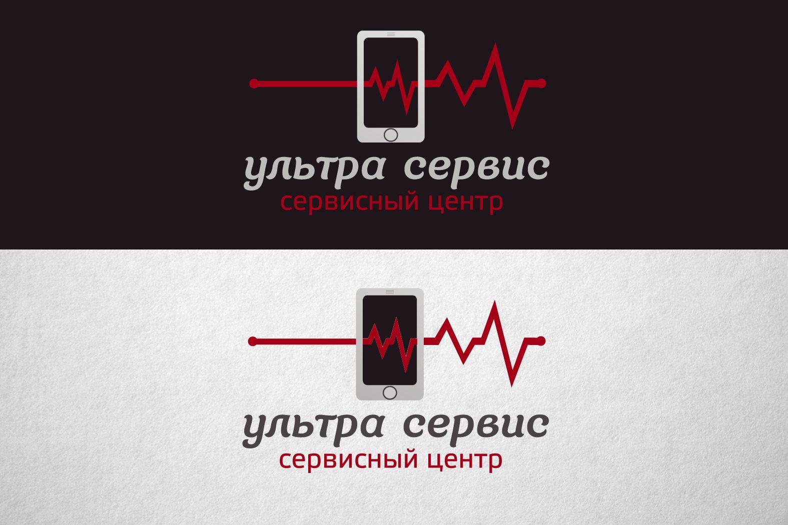 Логотип и фирменный стиль сервисного центра - дизайнер funkielevis