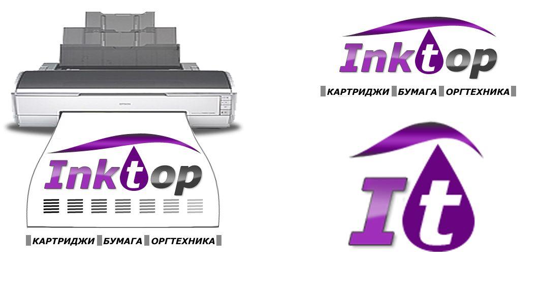 Логотип и фирм.стиль для магазина картриджей - дизайнер Irina57rus