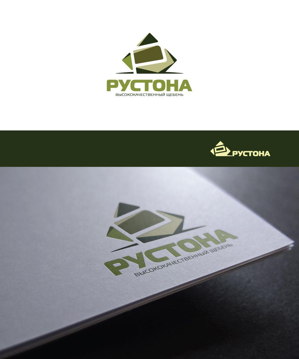 Логотип для компании Рустона (www.rustona.com) - дизайнер zanru