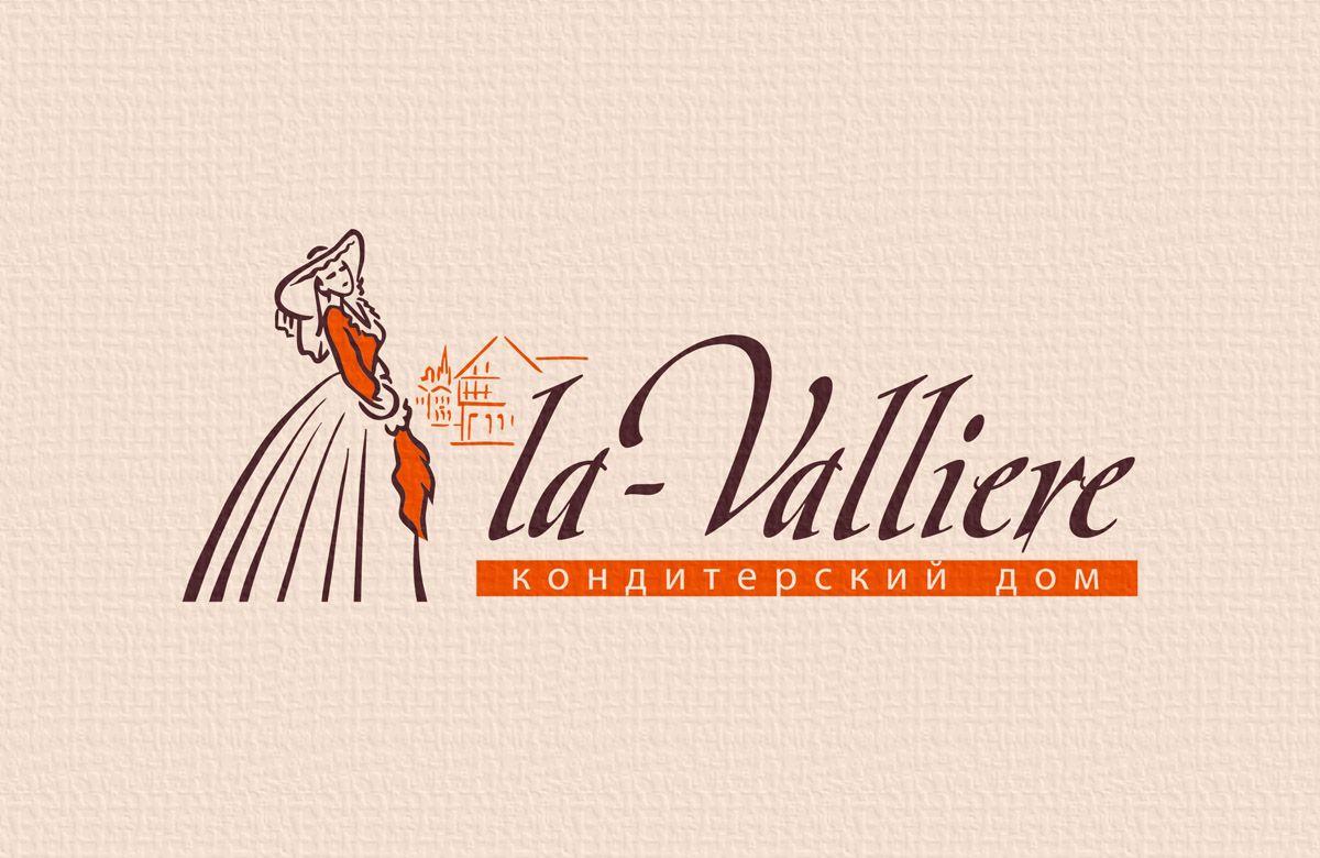 Логотип - Кондитерский дом - дизайнер Zheravin