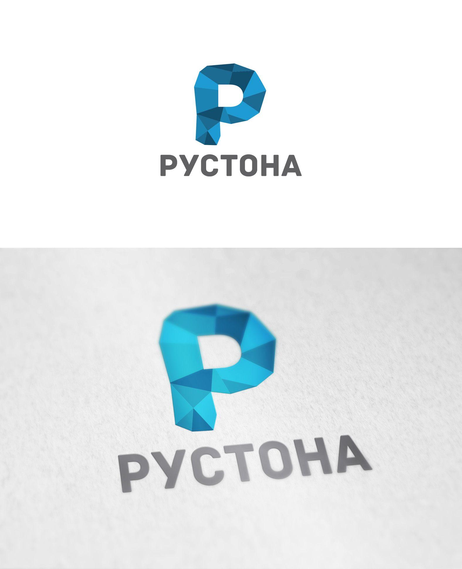 Логотип для компании Рустона (www.rustona.com) - дизайнер andyul