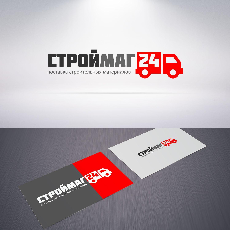 Лого и фирм стиль для Строймаг24 - дизайнер Nostr
