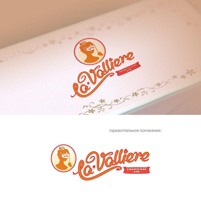 Логотип - Кондитерский дом - дизайнер Minta