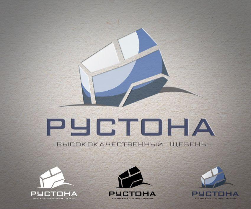 Логотип для компании Рустона (www.rustona.com) - дизайнер Julia_Design