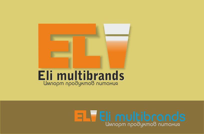 Логотип для компании ELI Multibrands - дизайнер sv58