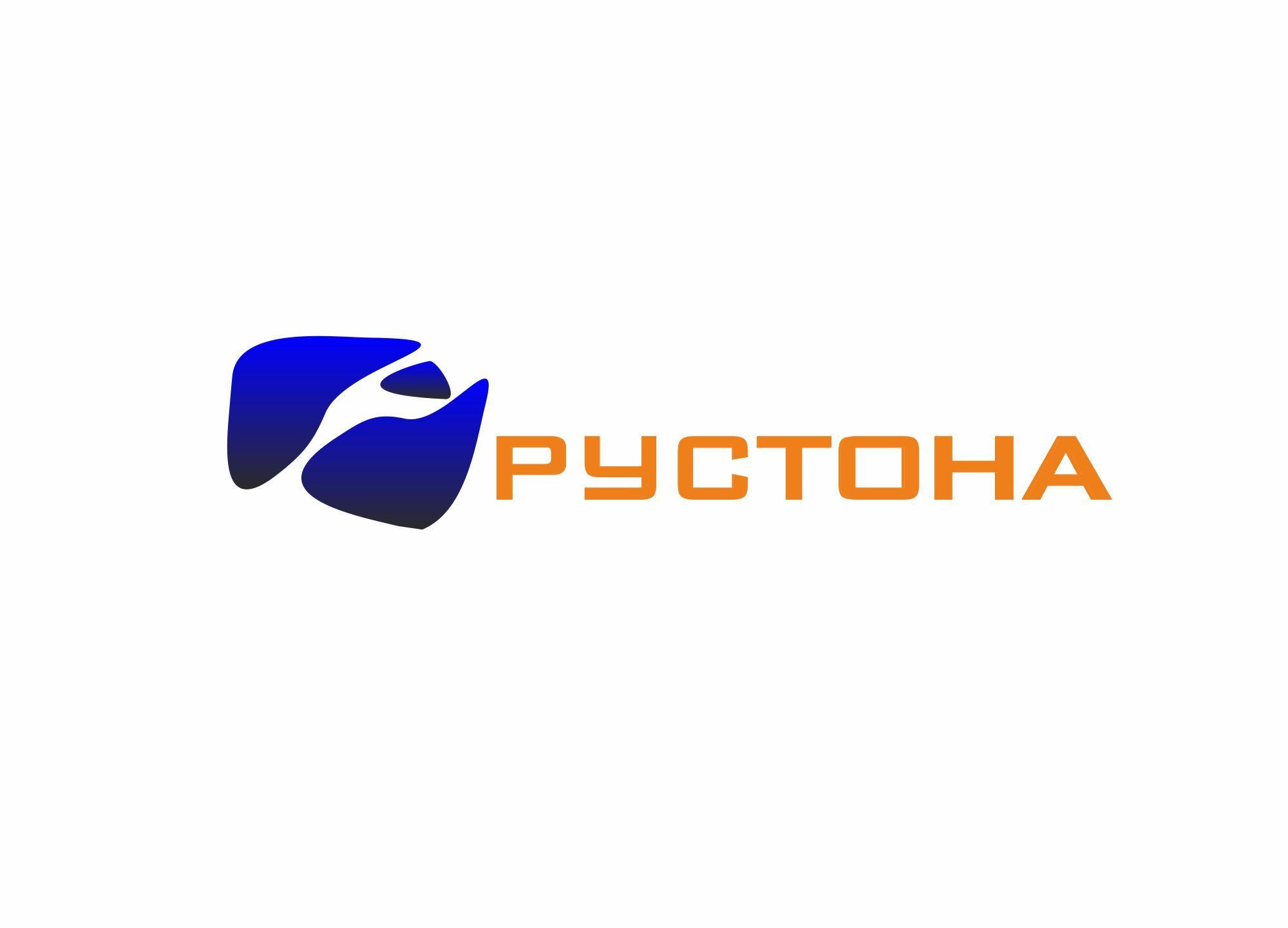 Логотип для компании Рустона (www.rustona.com) - дизайнер ThCat