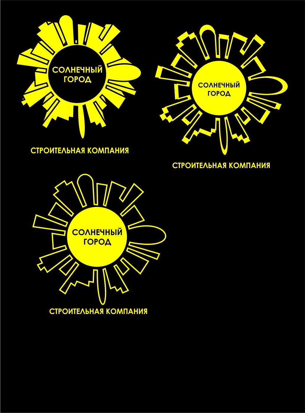 Логотип для солнечного города - дизайнер Krasivayav