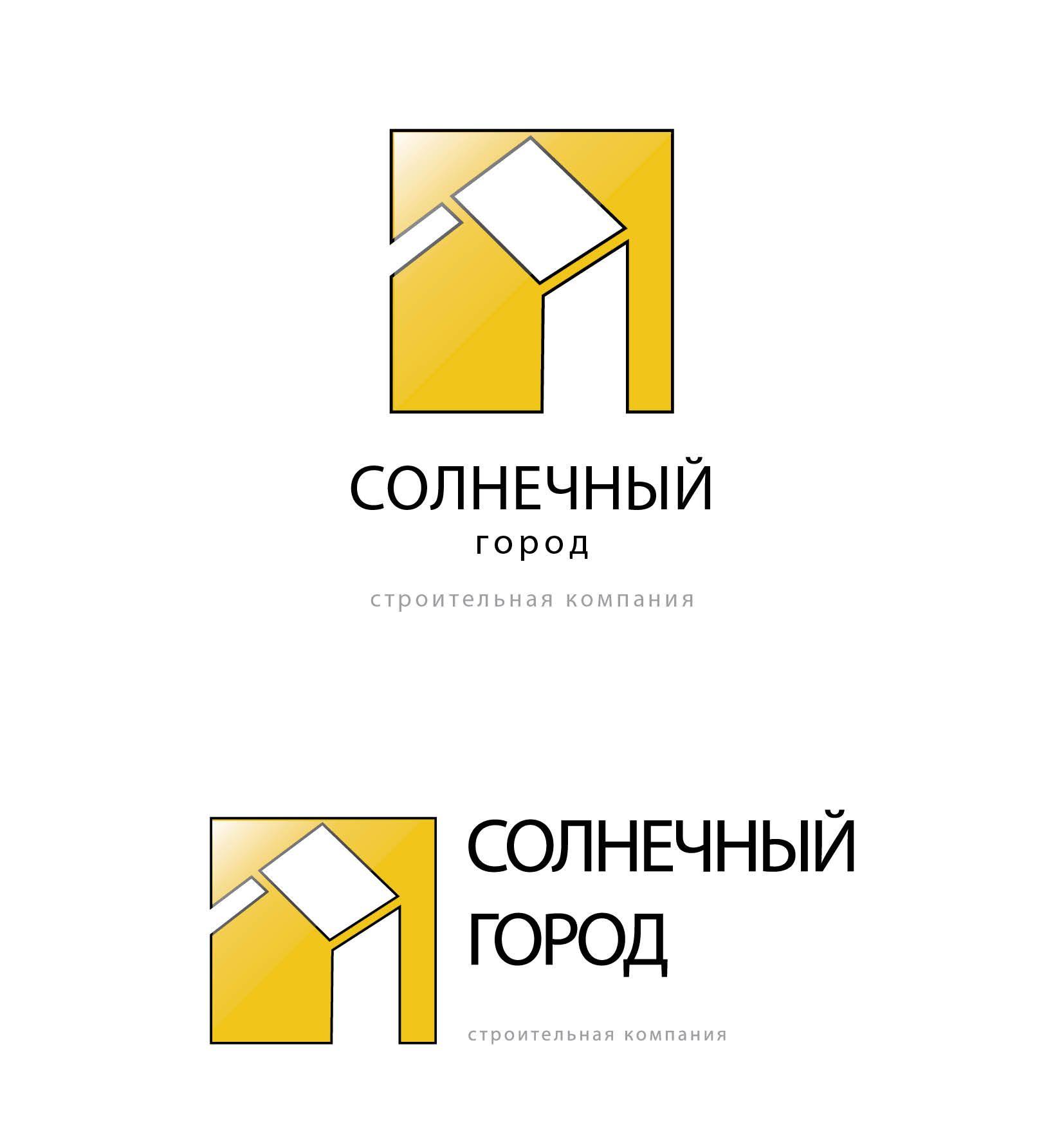 Логотип для солнечного города - дизайнер Alina_Ks