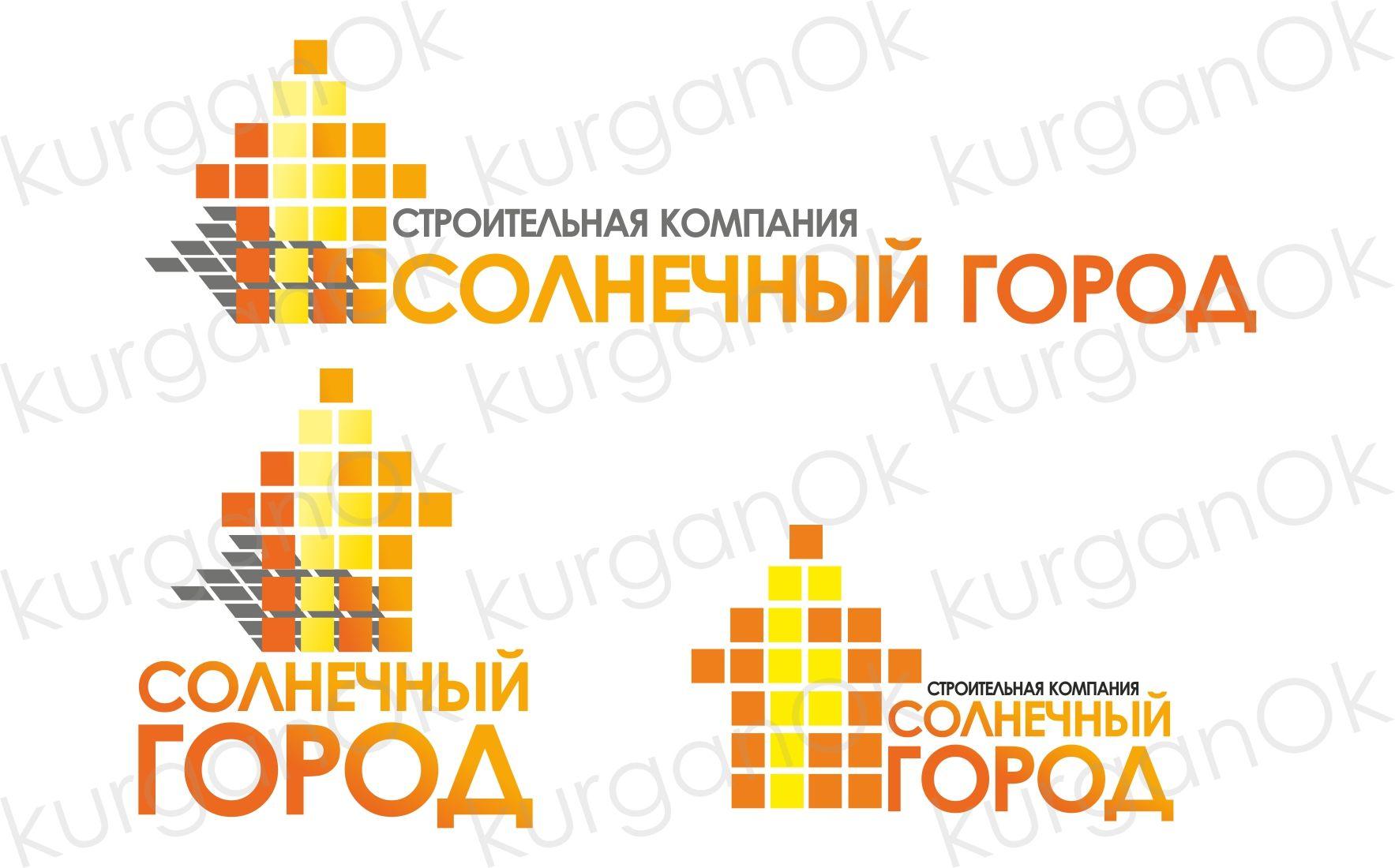Логотип для солнечного города - дизайнер kurgan_ok