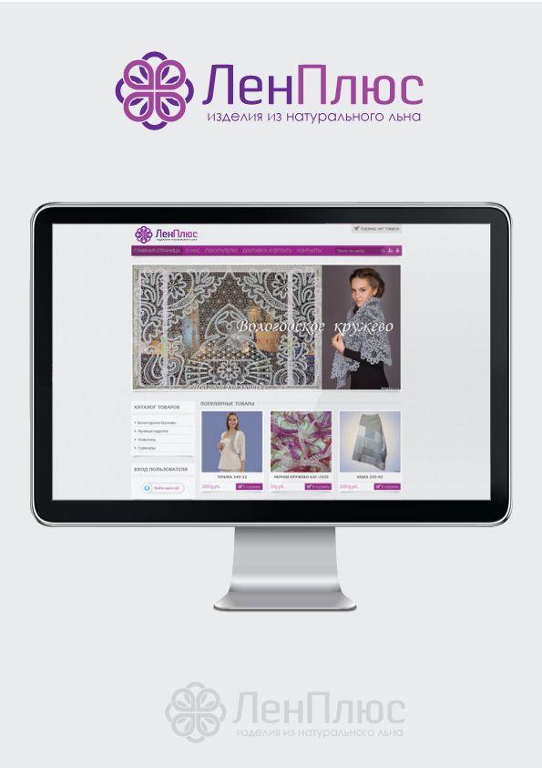 Логотип интернет-магазина ЛенПлюс - дизайнер peps-65