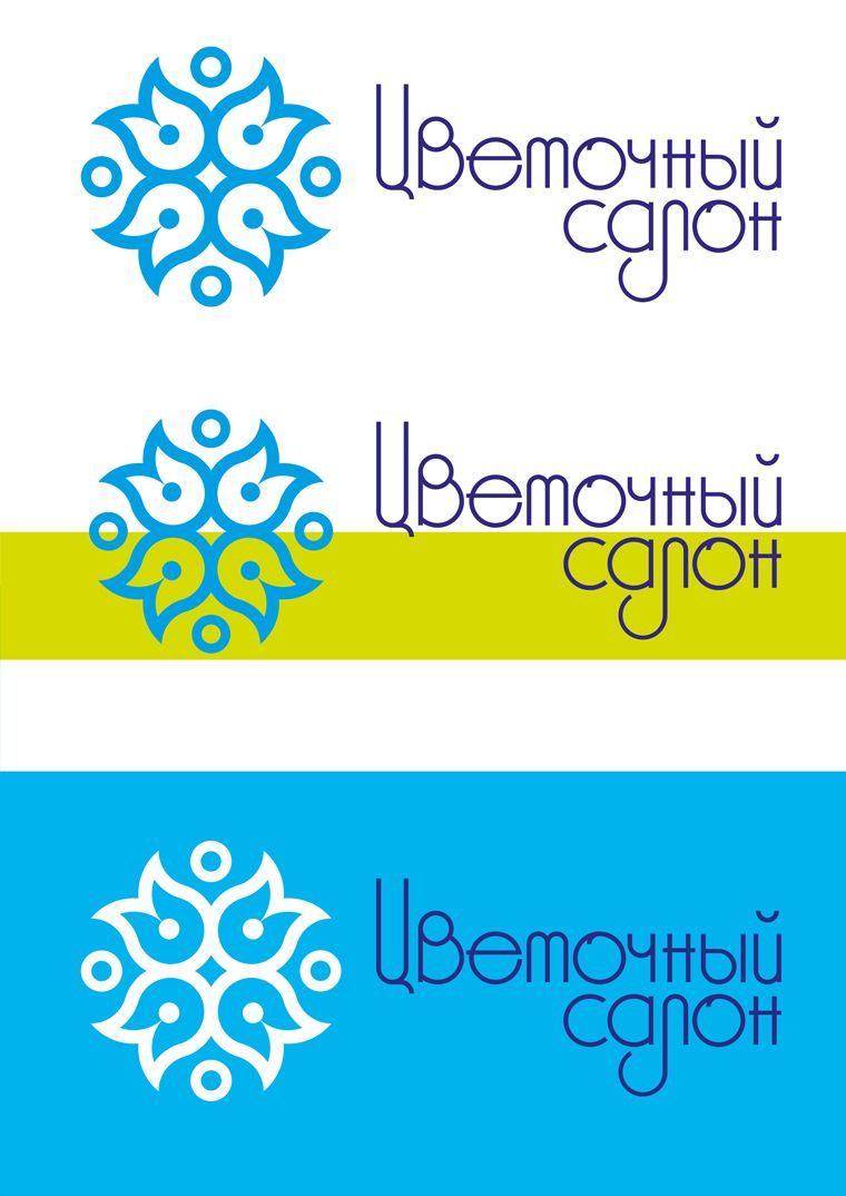 Логотип и фирм. стиль цветочного салона - дизайнер Krakazjava