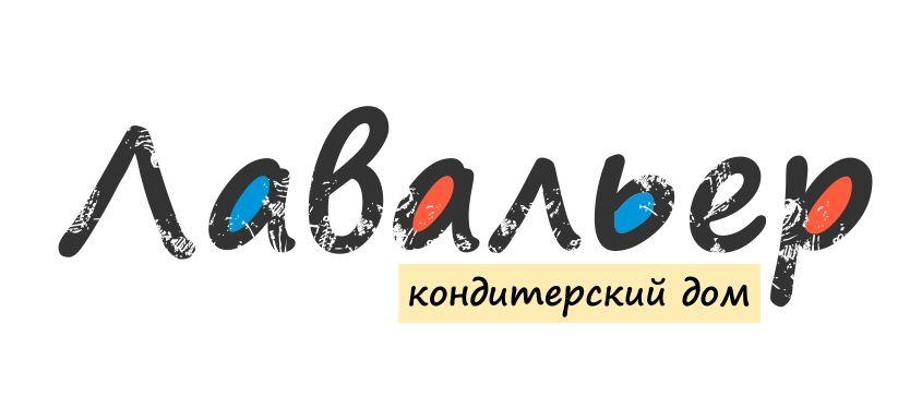 Логотип - Кондитерский дом - дизайнер ZDvinchi
