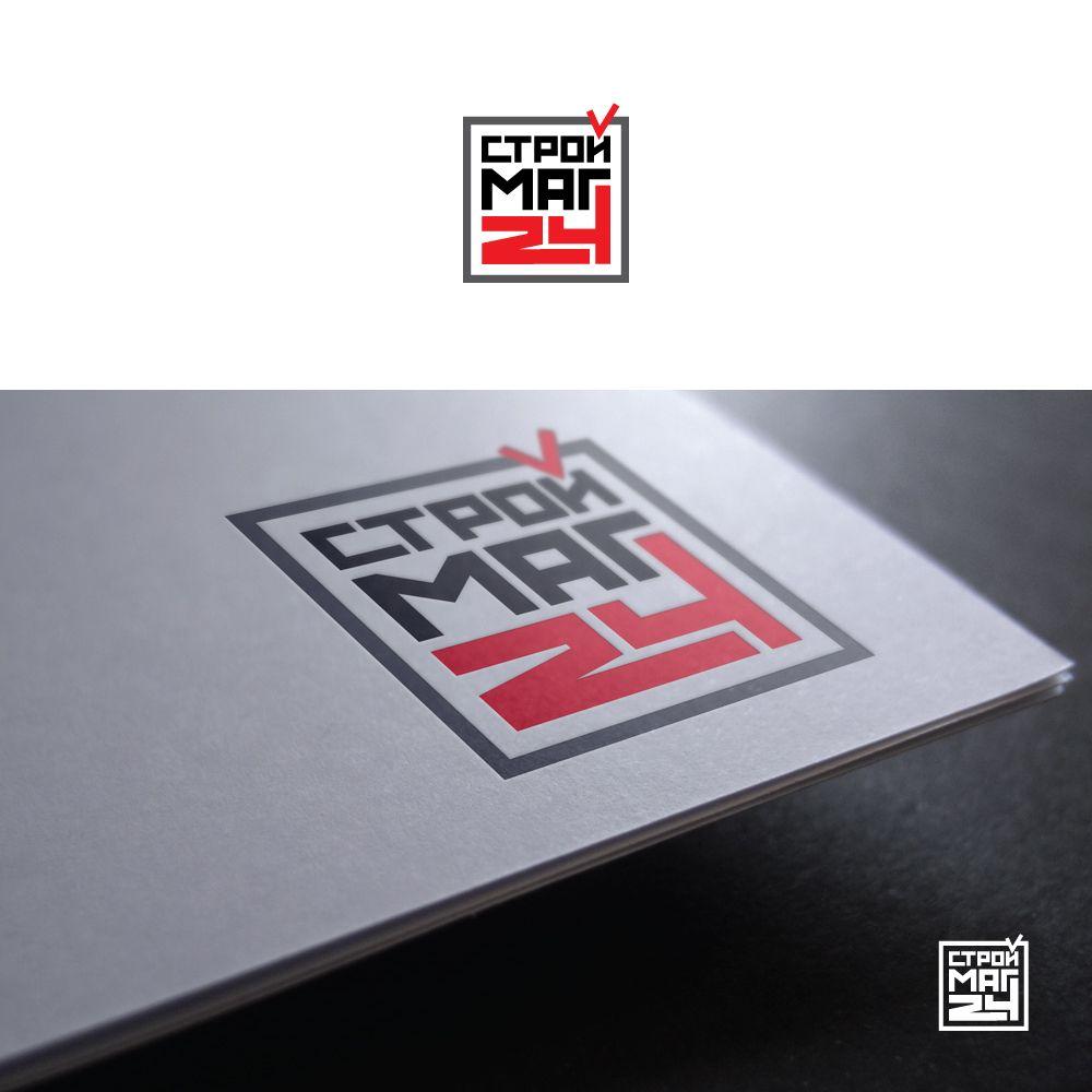 Лого и фирм стиль для Строймаг24 - дизайнер zanru