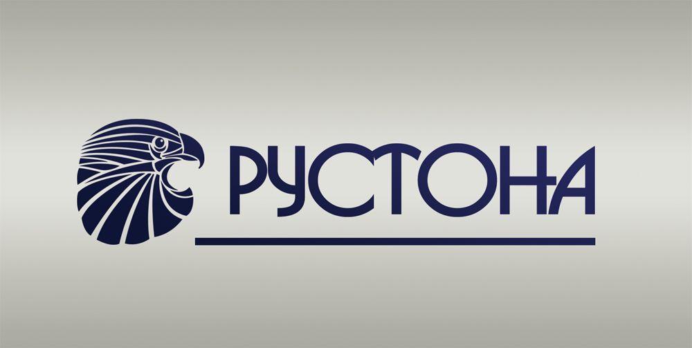 Логотип для компании Рустона (www.rustona.com) - дизайнер disy