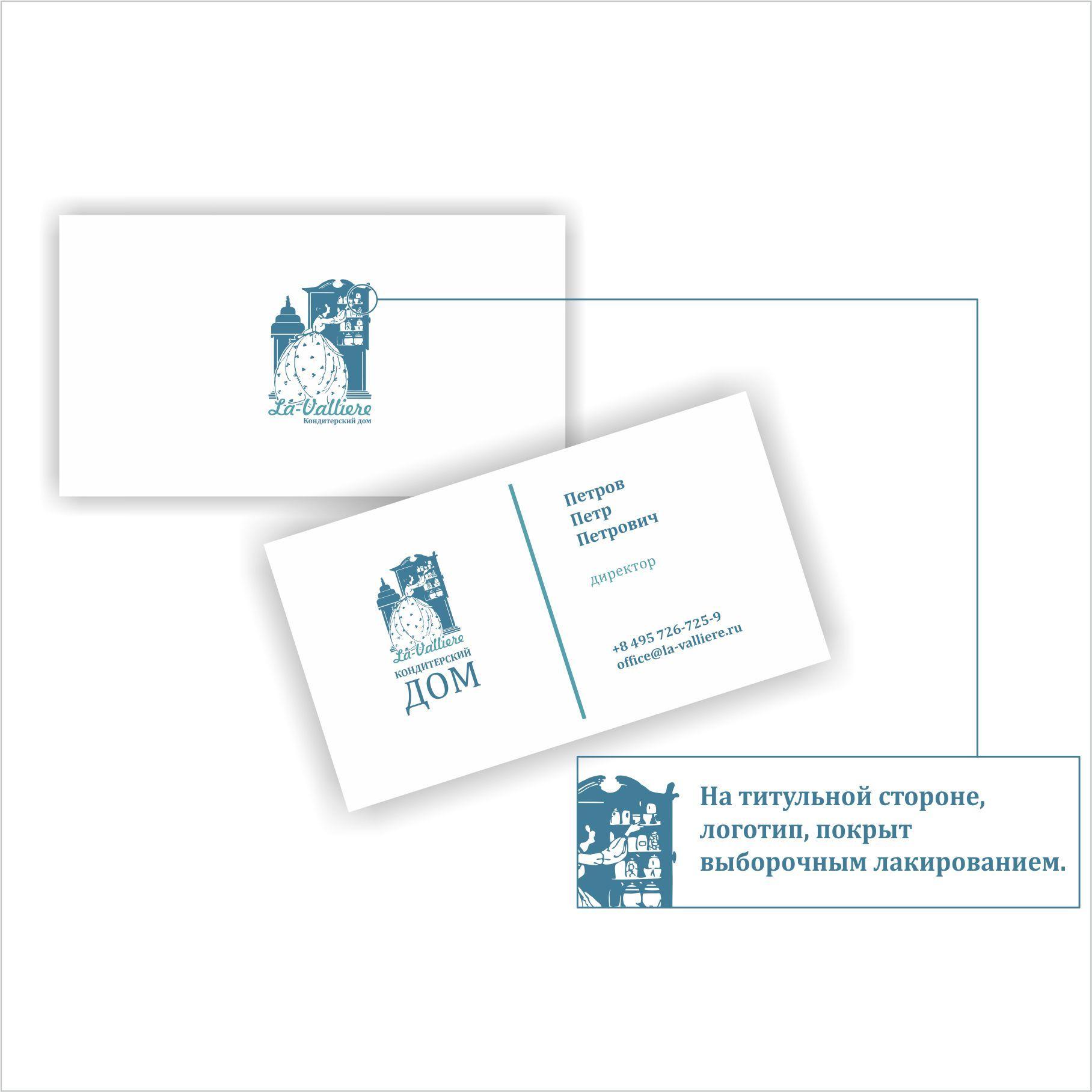 Логотип - Кондитерский дом - дизайнер PukavskyyR