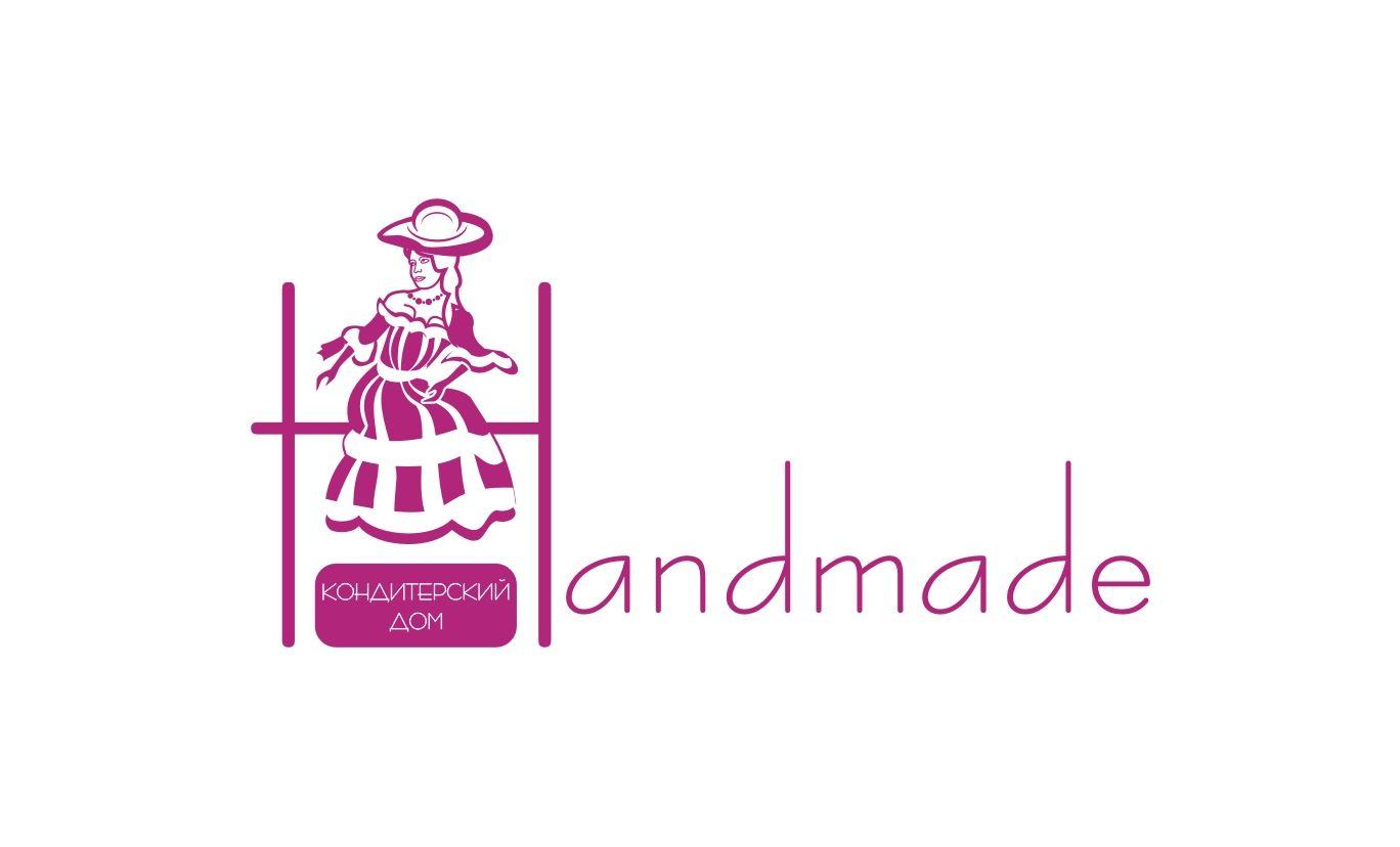 Логотип - Кондитерский дом - дизайнер LiXoOnshade