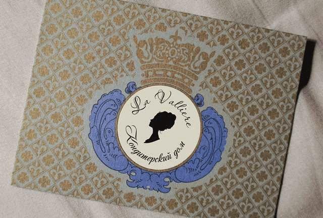 Логотип - Кондитерский дом - дизайнер lilymoona