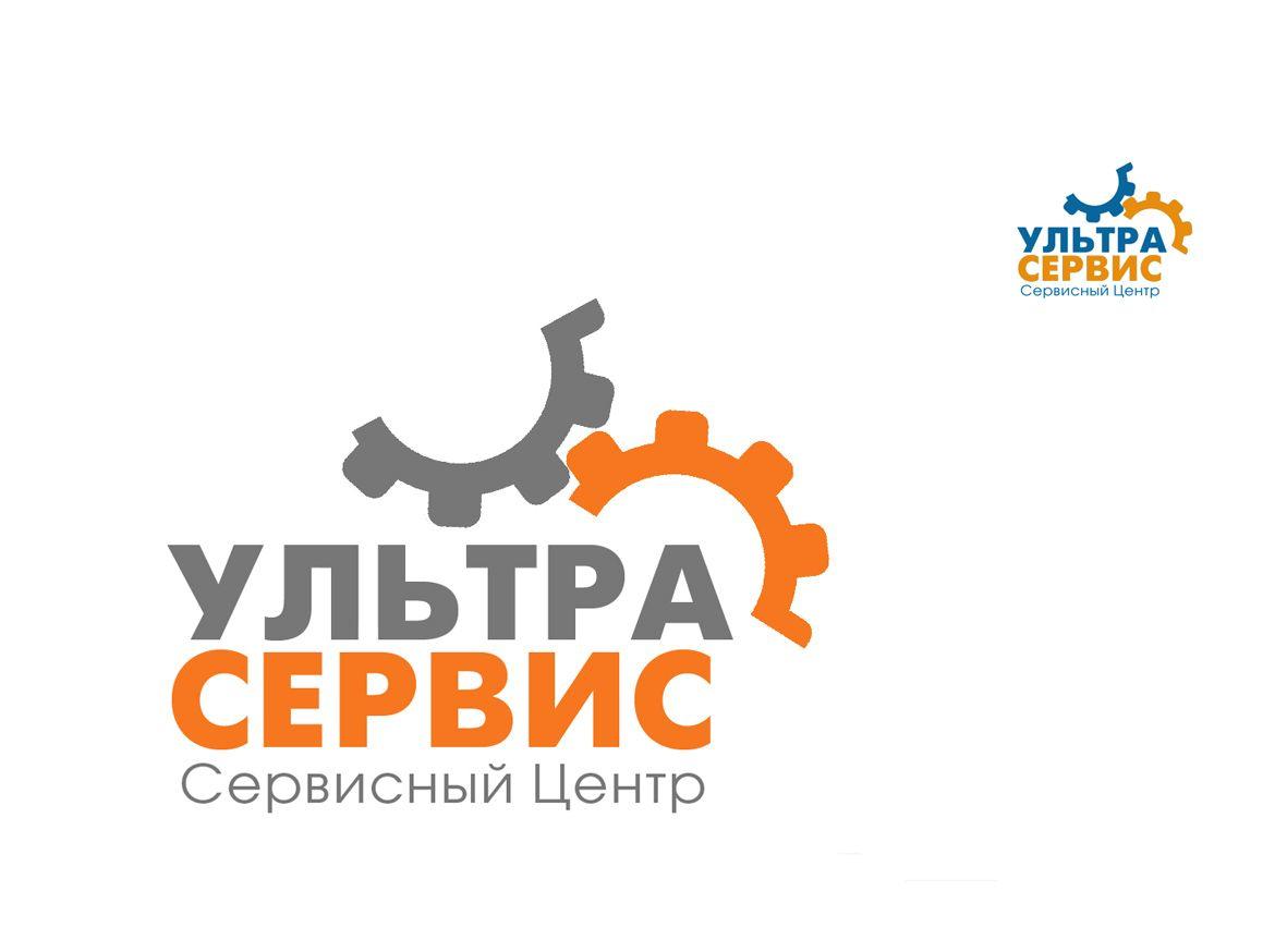Логотип и фирменный стиль сервисного центра - дизайнер BRUINISHE