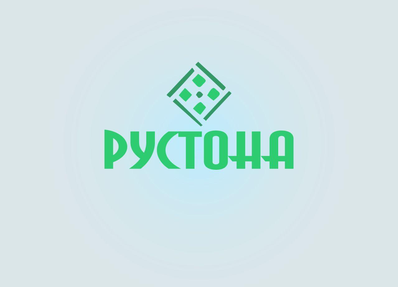 Логотип для компании Рустона (www.rustona.com) - дизайнер splinter