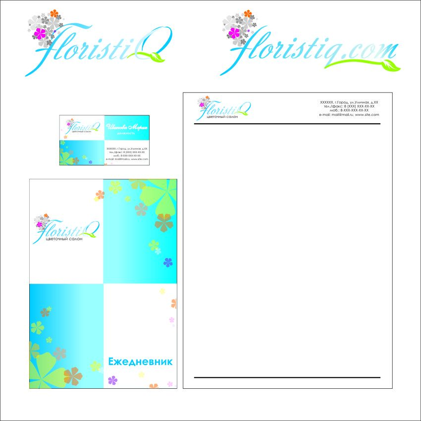 Логотип и фирм. стиль цветочного салона - дизайнер mirmobile