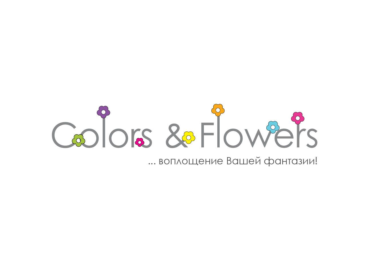 Colors & Flowers Логотип и фирменный стиль - дизайнер Alina_Ks