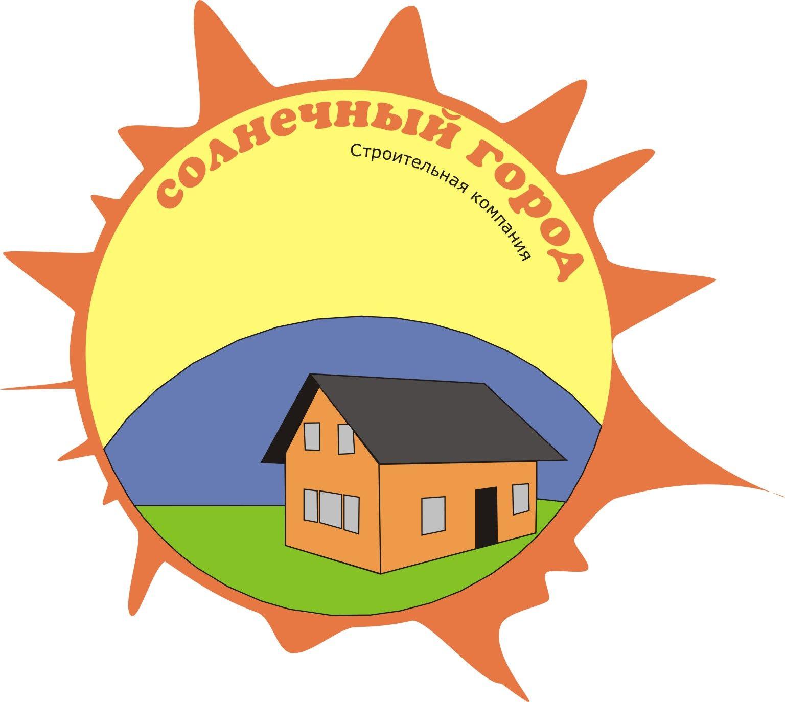 Логотип для солнечного города - дизайнер Maksim2504