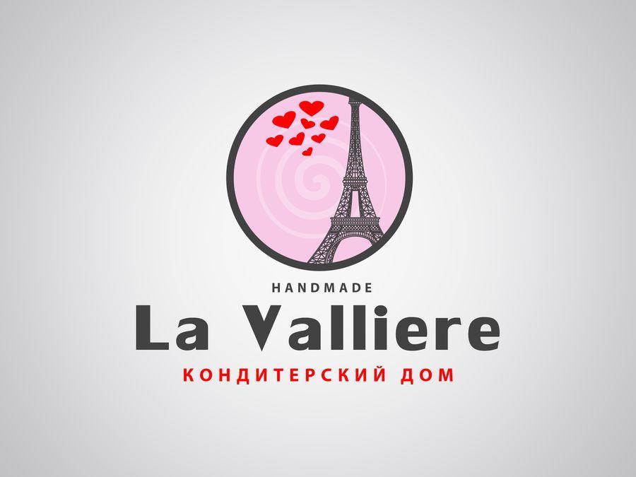 Логотип - Кондитерский дом - дизайнер Une_fille