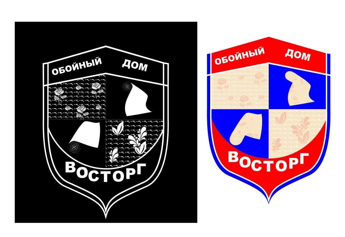 Логотип обойного дома - дизайнер Valentin1982
