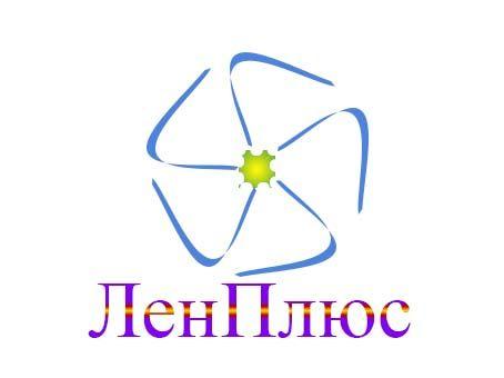 Логотип интернет-магазина ЛенПлюс - дизайнер FantomPerm