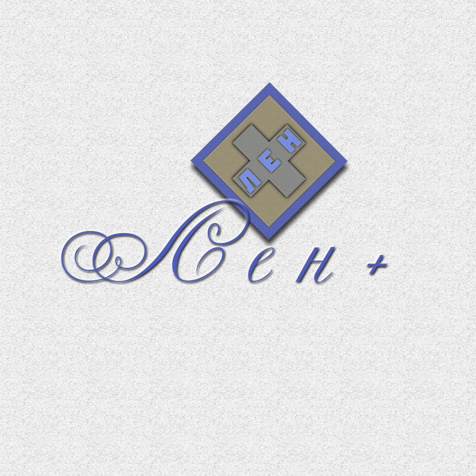 Логотип интернет-магазина ЛенПлюс - дизайнер Advokat72