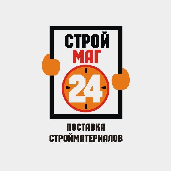 Лого и фирм стиль для Строймаг24 - дизайнер pashashama