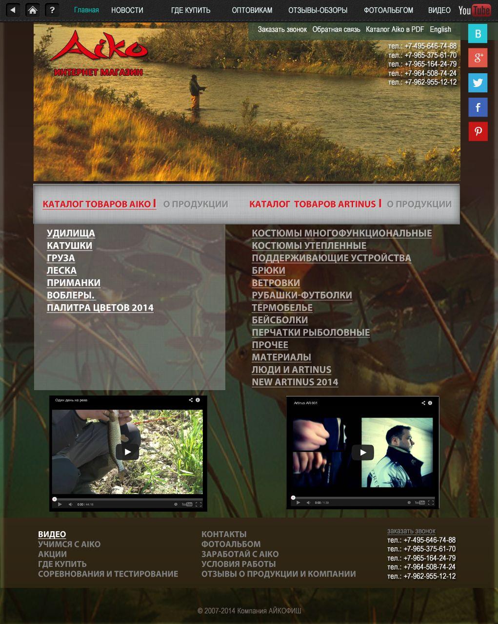 Редизайн сайта - дизайнер ieromka