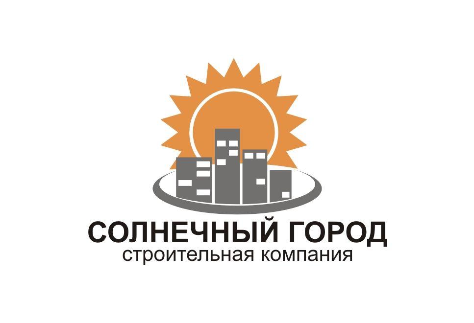 Логотип для солнечного города - дизайнер Lucknni