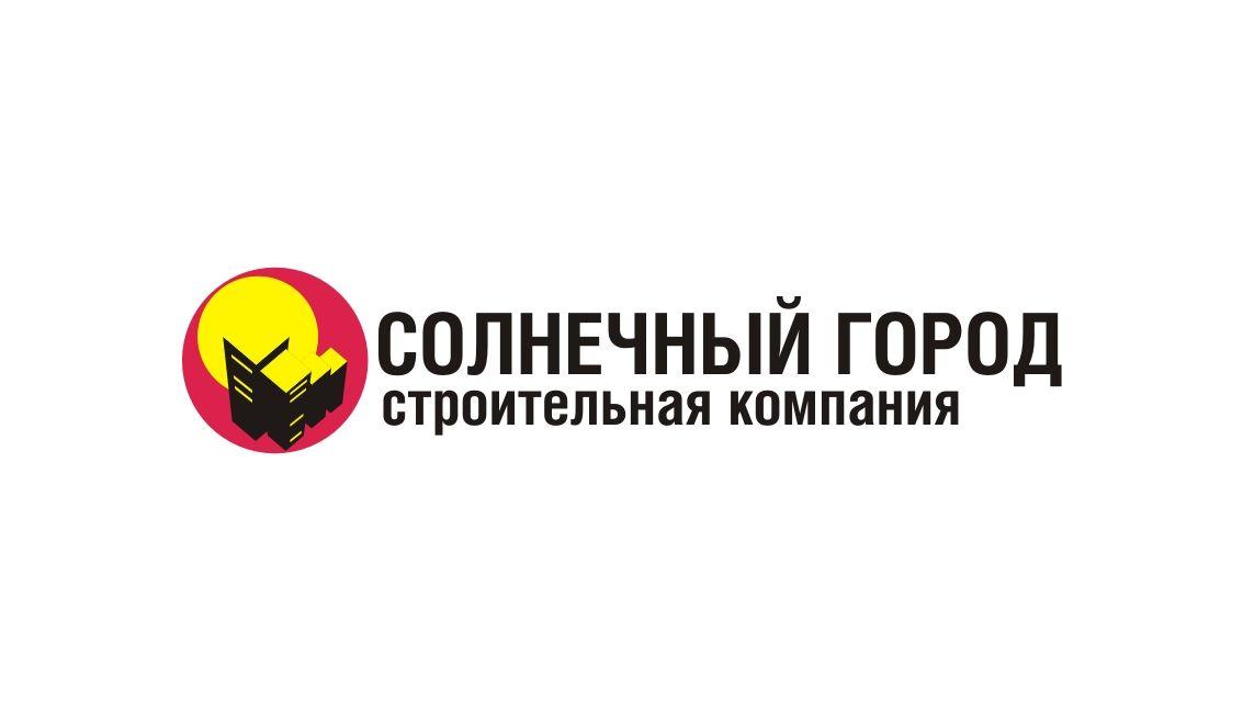 Логотип для солнечного города - дизайнер LiXoOnshade