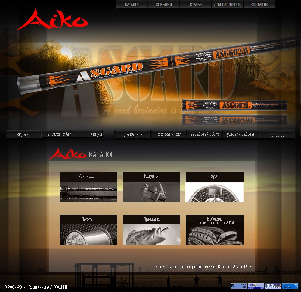 Редизайн сайта - дизайнер Kikimorra