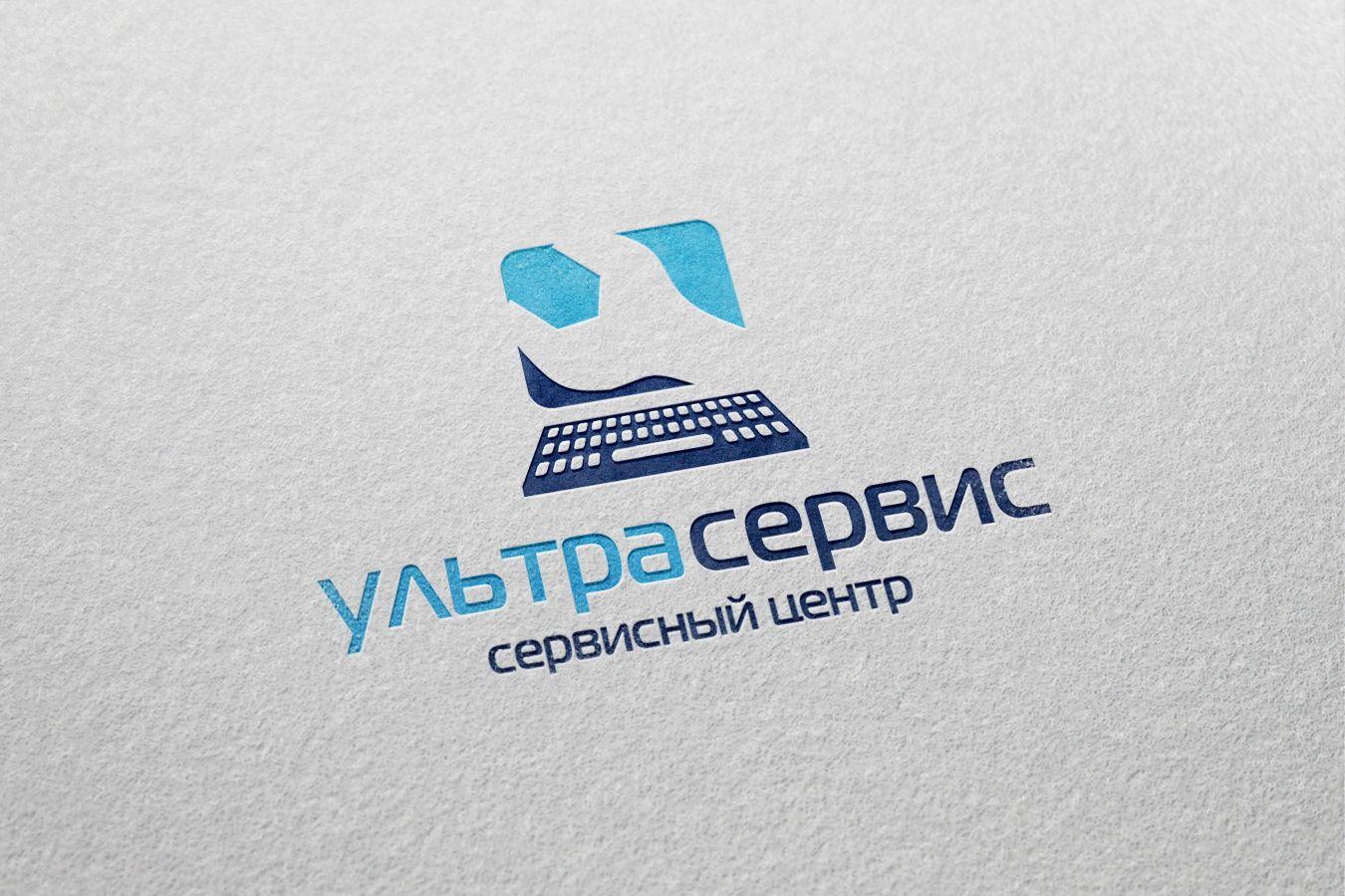 Логотип и фирменный стиль сервисного центра - дизайнер IgorTsar